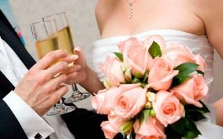 Тосты и поздравления на свадьбу