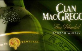 Клан МакГрегор — элитный шотландский виски
