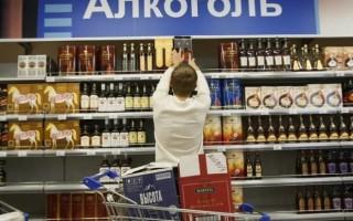 Правила продажи алкоголя в России