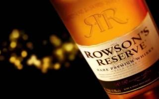 Виски Роусонс Резерв (Rowson`s Reserve) — стоимость и обзор покупателей